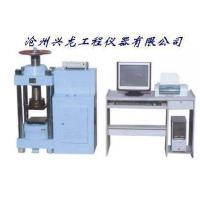 全自动水泥压力试验机(兴龙仪器)