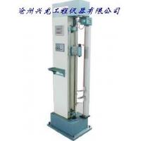 电子拉力试验机(兴龙仪器)