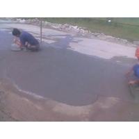 水泥混凝土地面修補料