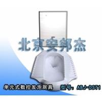 河南省环保厕所专用发泡设备、泡沫便器及发泡液