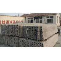 轻质/轻体/轻型/新型/NALC/GRC/玻璃纤维隔墙板