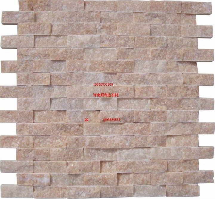 河南顺利达天然石材马赛克背景墙