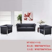 特价真皮办公沙发 简约时尚沙发 防皮沙发 不锈钢脚沙发