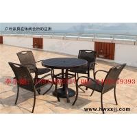 藤编铝合金桌椅。铝合金桌椅
