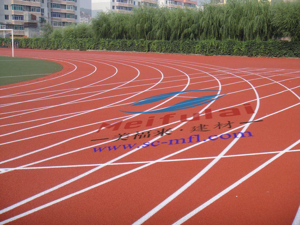 阳德阳广元遂宁学校幼儿园体育馆运动场塑胶跑道