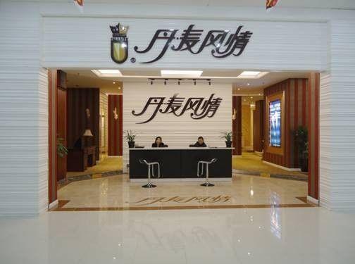 丹麦风情衣柜诚招台州各市县加盟商