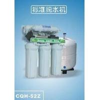 纯水机,家用纯水机,商用纯水机,实验纯水机,反渗透纯水机