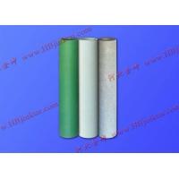 氯化聚乙烯防水卷材
