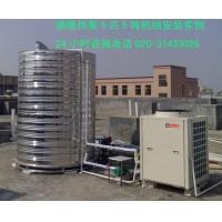 桑拿热水热泵节能工程设备