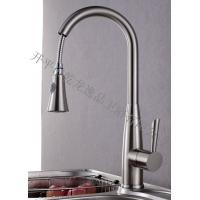 古典厨房抽拉龙头-QL6644-01