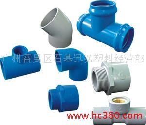 供应UPVC 1给排水管件