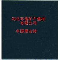 河北环美石材HBHM-88中国黑花岗岩墓碑制造