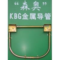 陕西西安厂家批发KBG/JGD镀锌管