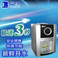 汇腾 快速饮水机 饮水机批发 3秒速热饮水机