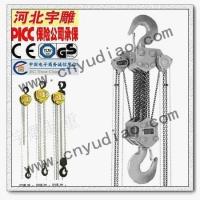 倒链合金钢材质手拉葫芦使用更持久价格更优惠