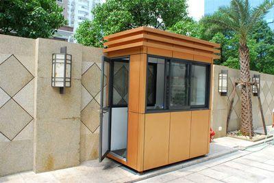 供应上海岗亭制作不锈钢岗亭设计安装