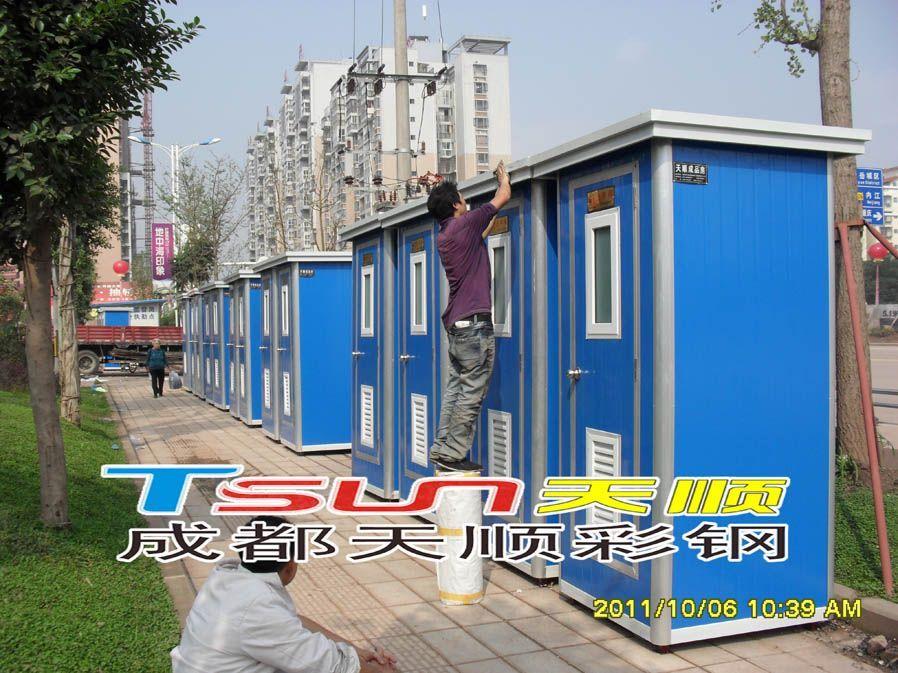 成都移动厕所,成都移动厕所报价,成都天顺移动厕所