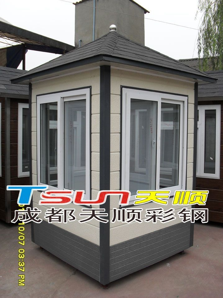 00 元 / 座 地区: 四川 - 成都 类别:  钢结构  品牌:  四川天顺岗亭