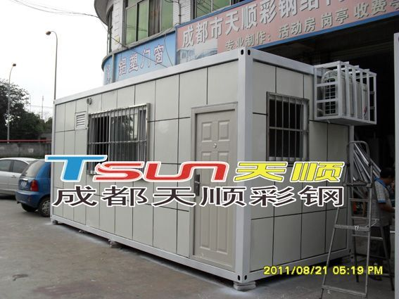 成都集装箱活动房首选成都天顺,集装箱活动房专业生产厂家