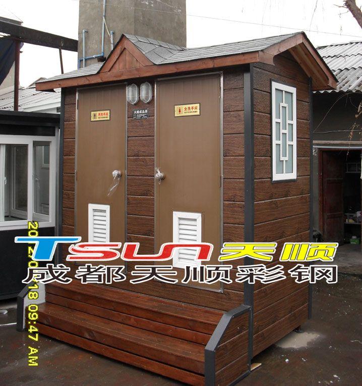 成都厂家批发移动厕所  仿古移动厕所  景区移动厕所