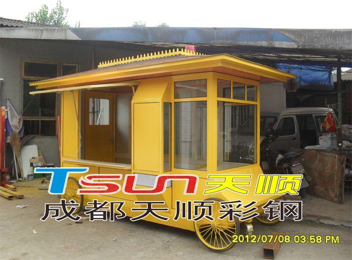 成都售货车,售货亭,景区售卖车