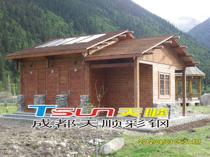 成都太阳能供电移动厕所 四川环保厕所厂家 景区生态厕所