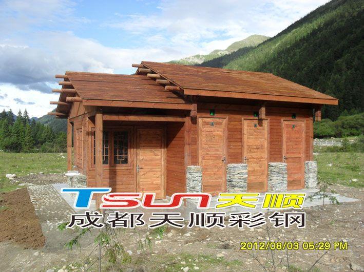 成都批发移动厕所  景区生态厕所  仿古移动厕所