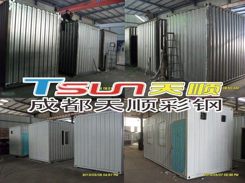 成都住人集装箱活动房,成都天顺集装箱房厂家