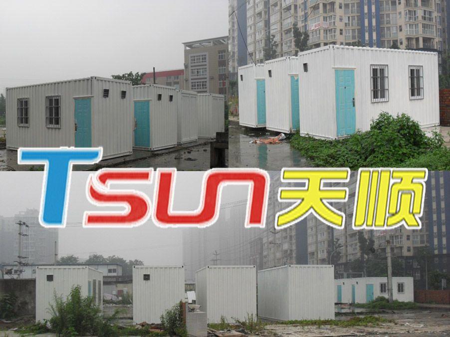 成都住人集装箱房,钢制住人集装箱房,成都天顺厂家