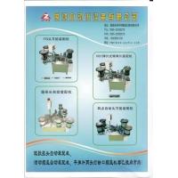 隐形头组装机厂家   泉州展鸿是专业生产隐形头机器及厂家