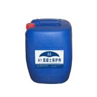 德美A1混凝土保护剂