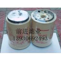 电喷神钢200-8/250-8油水分离器