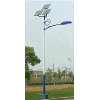 供应内蒙古太阳能路灯 LED太阳能路灯