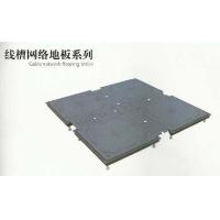 甘肅蘭州防靜電地板價格哪家便宜 質量最好 就找 蘭州曉偉公司
