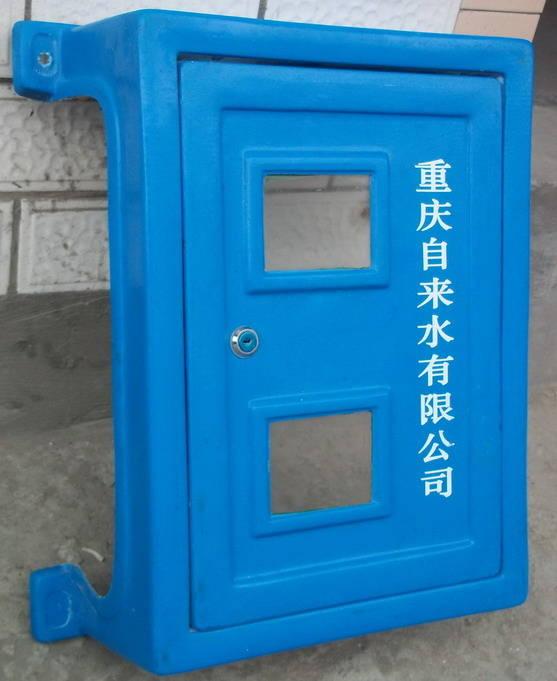 玻璃钢水表箱