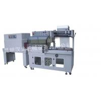 昆明汉光提供专业全自动封切收缩包装机