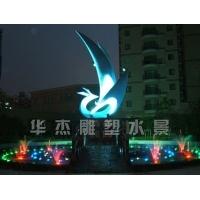 广场水景雕塑水景喷泉02