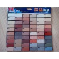欢益陶瓷45*95规格,通体彩码砖