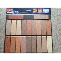 欢益陶瓷新品60*200通体砖