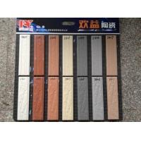 欢益陶瓷新品60*240通体砖