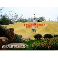 南京绿博园中石油园
