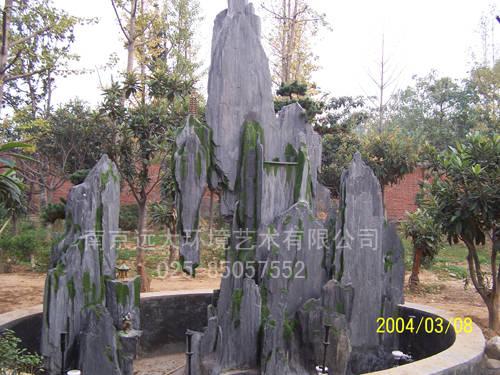 郑州盛世港湾小区斧劈石假山