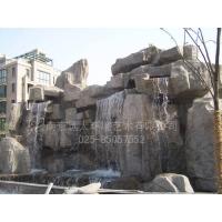 塑石假山、瀑布