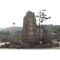 GRC塑石