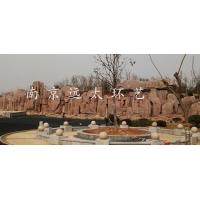 塑石假山、塑石群