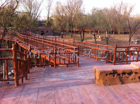 扬州市动物园仿木栏杆塑石