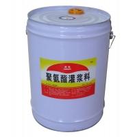 水性料聚氨酯灌浆料(亲水型)DMPU-500 德美建材太原总