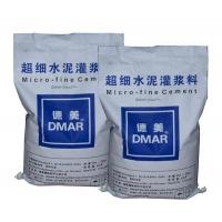 超细水泥灌浆料DMFC-600 德美建材太原总部