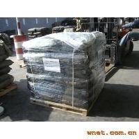 供应碳黑 打印机碳粉专用炭黑