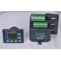 GY205电机保护监控装置